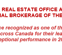 KELOWNA REAL ESTATE OFFICE AWARDED NATIONAL BROKERAGE OF THE YEAR